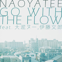 「GO WITH THE FLOW feat. 大瀧ヌー,伊藤文郎」